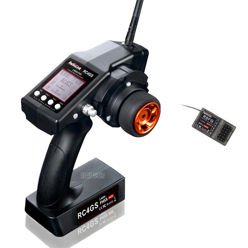 新款乐迪 RC4GS 4通道2.4G遥控器+陀螺仪R4FG接收机400米距离