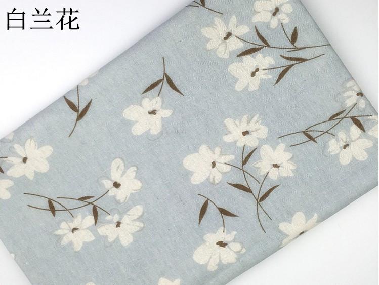 Ткань / Ткань для штор Артикул 544781464539