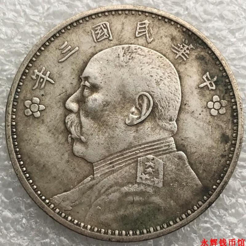 Монеты Республики Китай Артикул 606086217207
