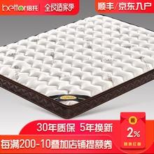 定制硬棕床墊加乳膠兒童1.8m天然椰棕床墊 床墊椰棕墊折疊床墊薄款