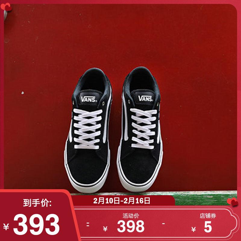 【情人节】Vans范斯 运动休闲系列 板鞋运动鞋 低帮男子正品 thumbnail