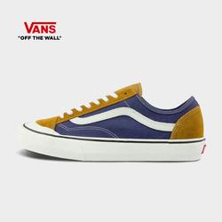 Vans范斯官方 蓝色棕色拼色男鞋女鞋Style 36低帮帆布鞋