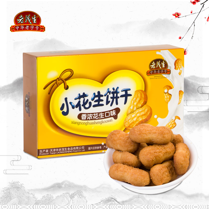 老茂生大黄油系列小花生饼干400g礼盒天津特产小吃糕点零食品