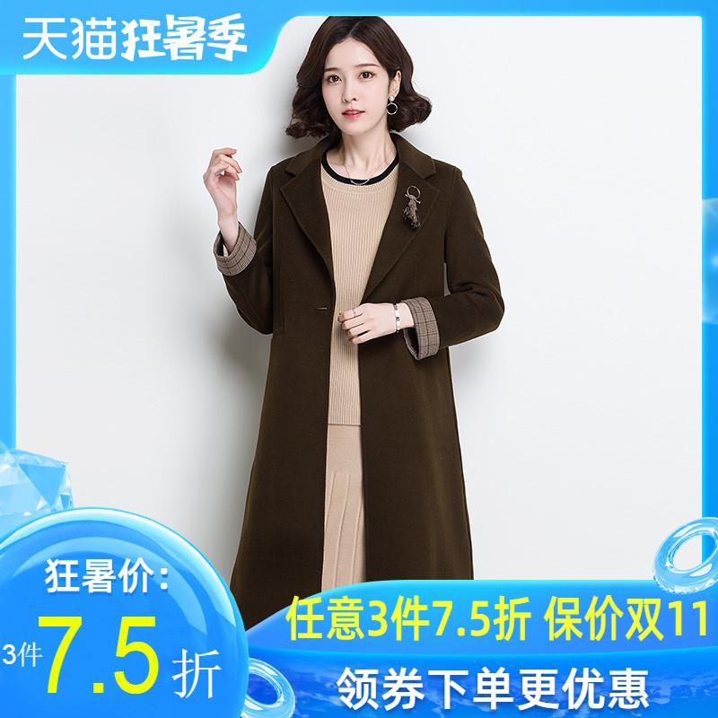 金菊双面呢大衣女修身显瘦中长款100%羊毛毛呢外套韩版纯色呢大衣