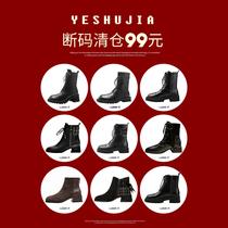 WGK01DZ9他她冬专柜同款米白牛皮革马丁靴拉链厚底女短靴Tata