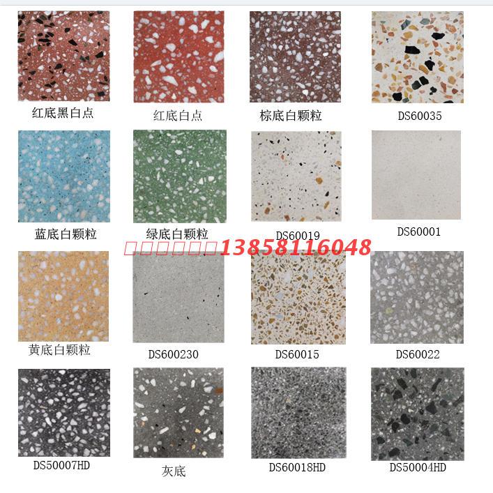 新品定制正宗水磨石地板砖水磨石砖人造大理石板瓷砖台面餐桌