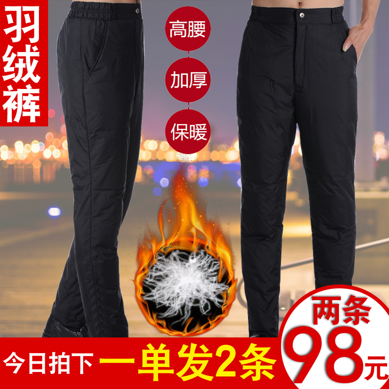 反季中老年羽绒裤男外穿加厚高腰大码冬季中年男士内保暖棉裤清仓