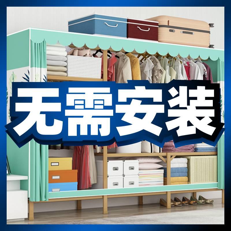 简易布衣柜折叠免安装加粗加固加厚钢管全钢架家用布艺收纳挂衣柜