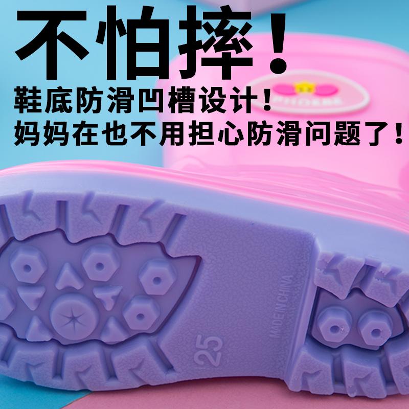 高筒寶寶防滑1-3嬰幼兒童雨鞋男童女童小孩雨靴水鞋膠鞋公主可愛