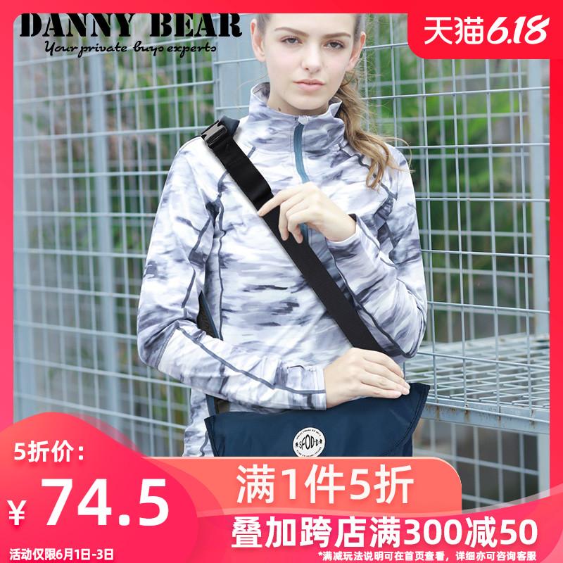 丹尼熊SFOD-D旅行休闲斜挎包运动风男女个性挎包 潮酷布包