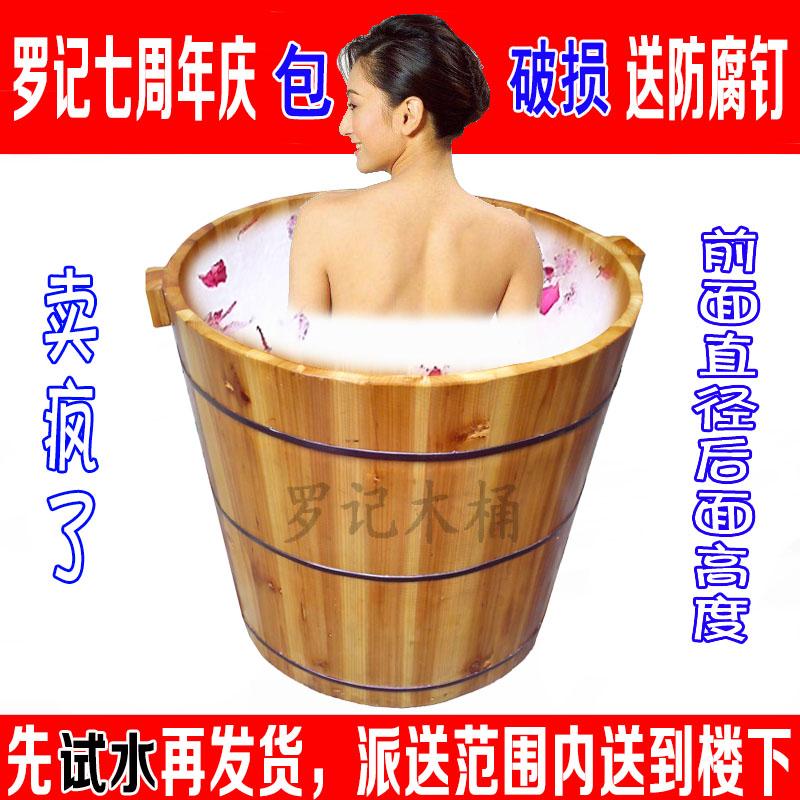 圆形杉木泡澡木桶洗澡沐浴成人浴盆木质浴缸全身浴桶药浴坐浴大人