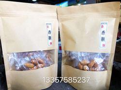 百年古树 枫桥香榧 子手工炒香榧仁  原味零添加剂毛重 105克