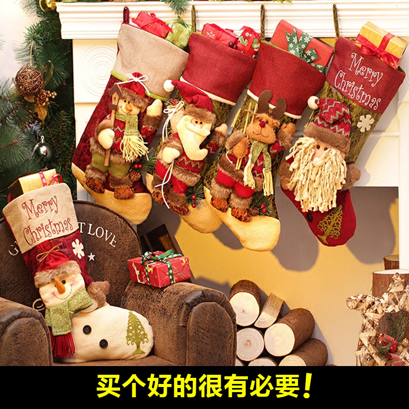 High grade large childrens Christmas decoration three dimensional Christmas socks gift bag old man Snowman small gift Candy Bag