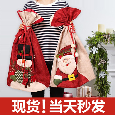 Christmas big Christmas socks old man Snowman gift bag gift bag Ping An fruit packing box Candy Apple Bag