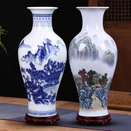 景德镇陶瓷器仿古青花瓷花瓶插花新中式客厅电视柜酒柜装饰品摆件