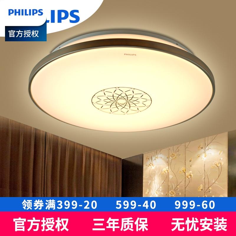 飞利浦照明LED吸顶卧室书房圆形水晶现代简约大气飞利浦灯具