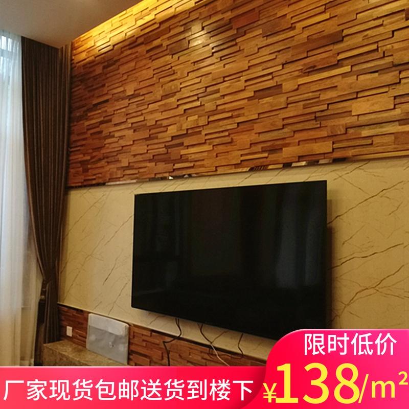 実木のモザイクのテレビの背景の壁の木のモザイクの寝室の背景の壁の民宿の立体の簡約なホテルは飾ります。