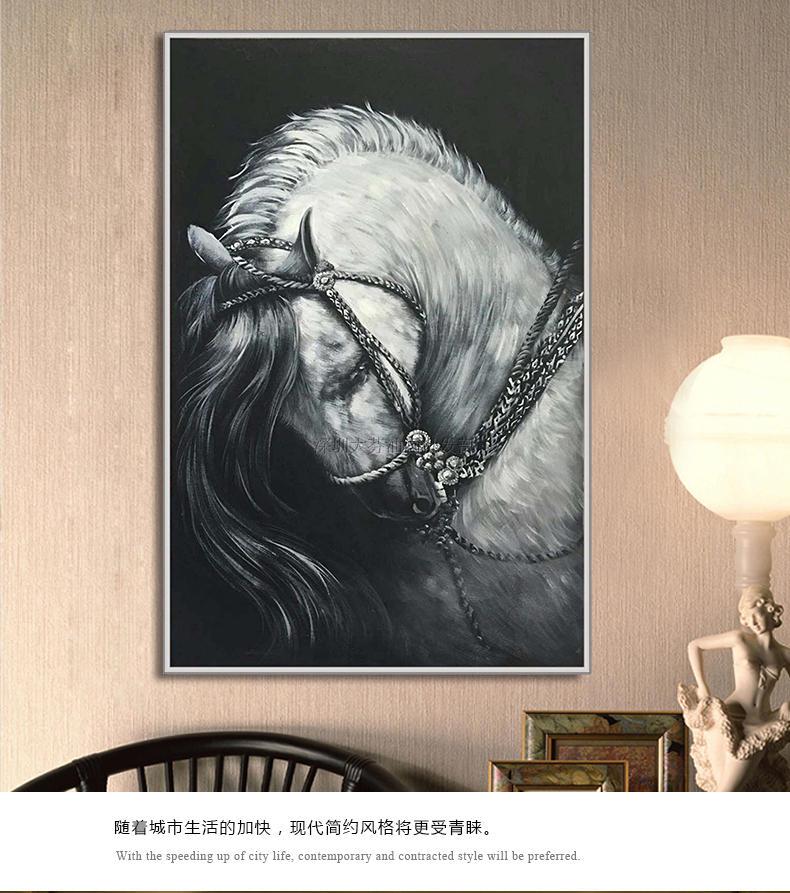 黑白马头纯手绘油画玄关画现代简约客厅装饰画挂画家居饰品油画图片