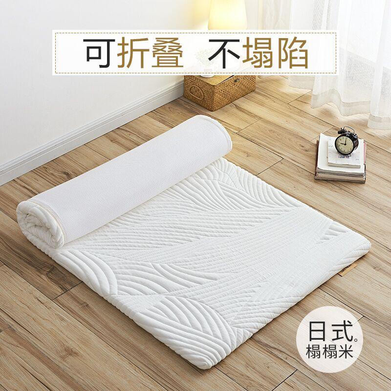 凝膠記憶棉床墊學生宿舍單人海綿薄款軟墊褥子日式榻榻米墊子定制