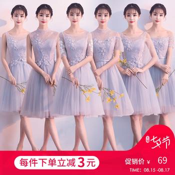 伴娘服2018新款韩版短款显瘦姐妹裙团宴会聚会小毕业伴娘礼服裙女