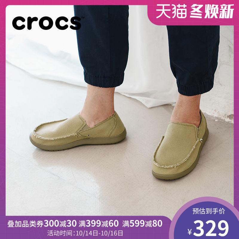 Crocs帆布鞋男 卡骆驰一脚蹬男鞋圣克鲁兹潮流乐福休闲鞋 |10128