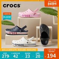 Crocs洞洞鞋男卡骆驰透气凉鞋女包头沙滩鞋外穿凉拖鞋 205089