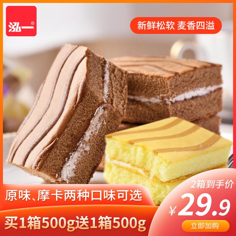 泓一提拉米蘇千層蛋糕點早餐面包整箱小包裝網紅零食小吃休閑食品
