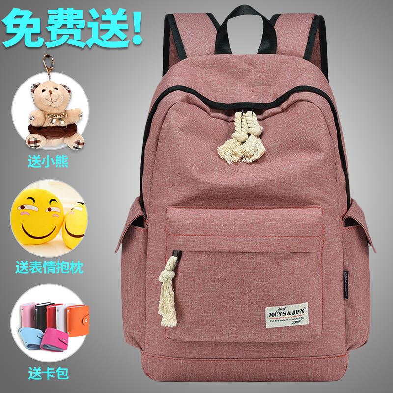 女韩版高中初中学生帆布校园双肩包满79.00元可用20元优惠券