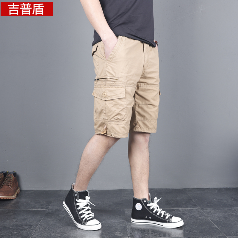 Jeep shield summer Capris mens beach pants loose large pure cotton straight tube shorts mens casual pants trend