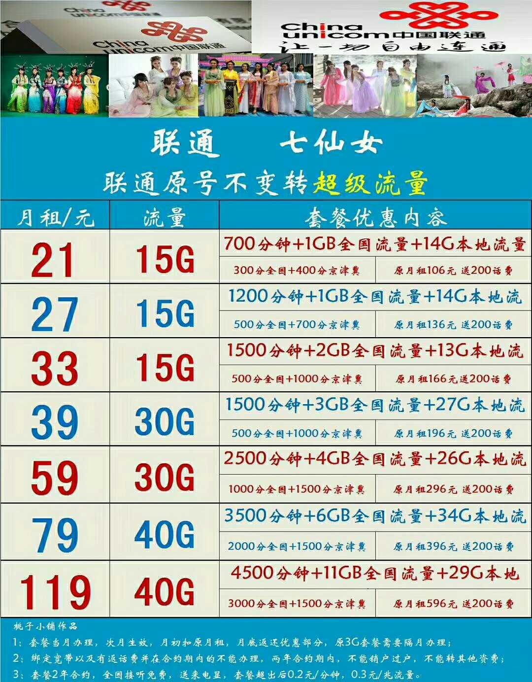 Тяньцзинь ссылка не изменяйте комбо оригинал количество поворот капитал плата