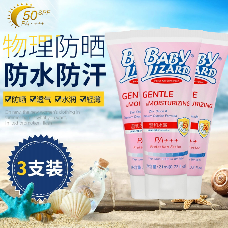 4 Pack Blue Lizard baby soft physical sunscreen spf50 + face and body cream for children and pregnant women