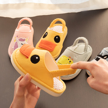 Baby slippers Autumn and Winter Children's cotton slippers Boys and girls 1-3 years old 2 anti-slip soft sole infants indoor home