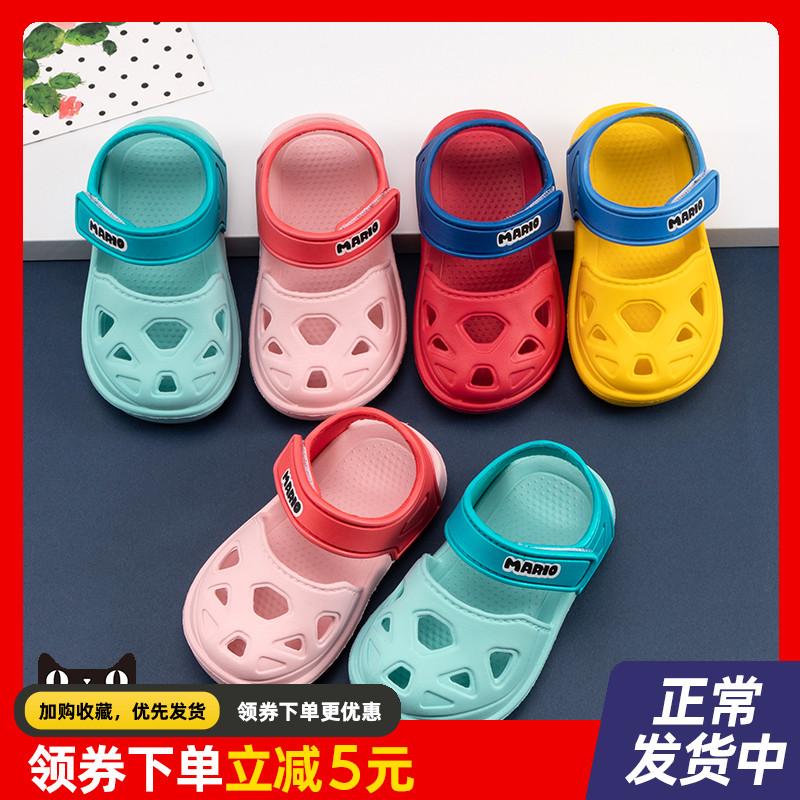 男童儿童宝宝凉鞋1-2-3岁婴儿软底沙滩鞋女童小童鞋洞洞鞋夏男孩
