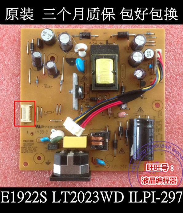 原装联想E1922SWD E2013WD电源板li1931EWD ILPI-297 491A015V140
