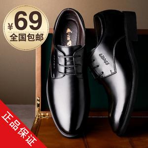 皮鞋男士透气韩版时尚商务休闲真皮秋季英伦黑色内增高正装男鞋子