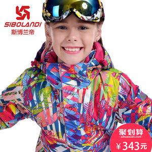 斯博兰帝2017冬季儿童滑雪服男童女童款 加厚保暖户外防寒服