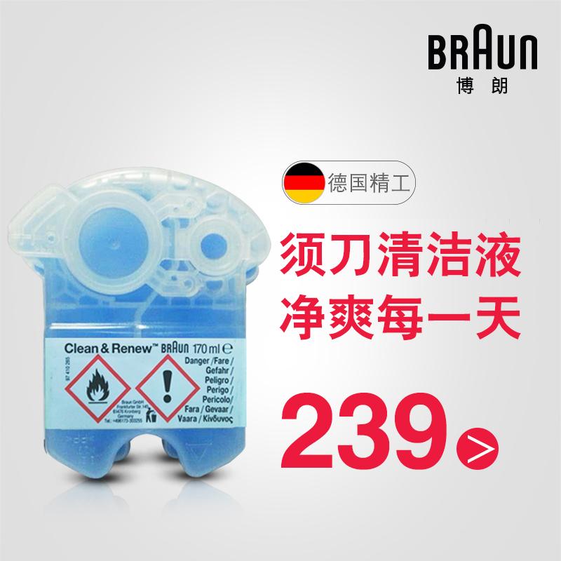 Германия богатые яркий мужской бритва монтаж CCR4 чистый жидкость 4 набор официальная качественная продукция