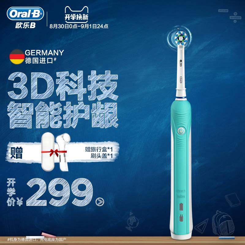 OralB/欧乐B欧乐b电动牙刷D16成人 充电式家用3D洁齿清洁 薄荷绿