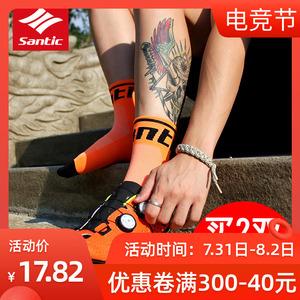 Santic森地客新款时尚骑行袜子透气舒适自行车运动袜尼龙男女维克