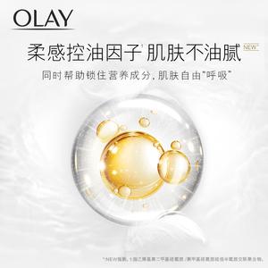 【小黑盒预售】OLAY大红瓶空气霜新生塑颜空气感凝霜面霜女清爽