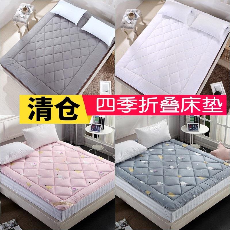 Mattress on foldable bed single double non slip thickened mattress wadding 1.8m soft mattress quilt close to 120 mattress