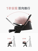Ibelieve baby stroller two way high landscape light and easy to sit, lie down, fold umbrella cart baby stroller