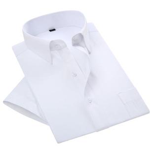 夏季薄款白襯衫男短袖青年商務職業工裝藍色襯衣男半袖寸衫工作服