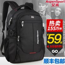 双肩包男士背包大容量旅行大学生电脑女时尚潮流高中初中学生书包