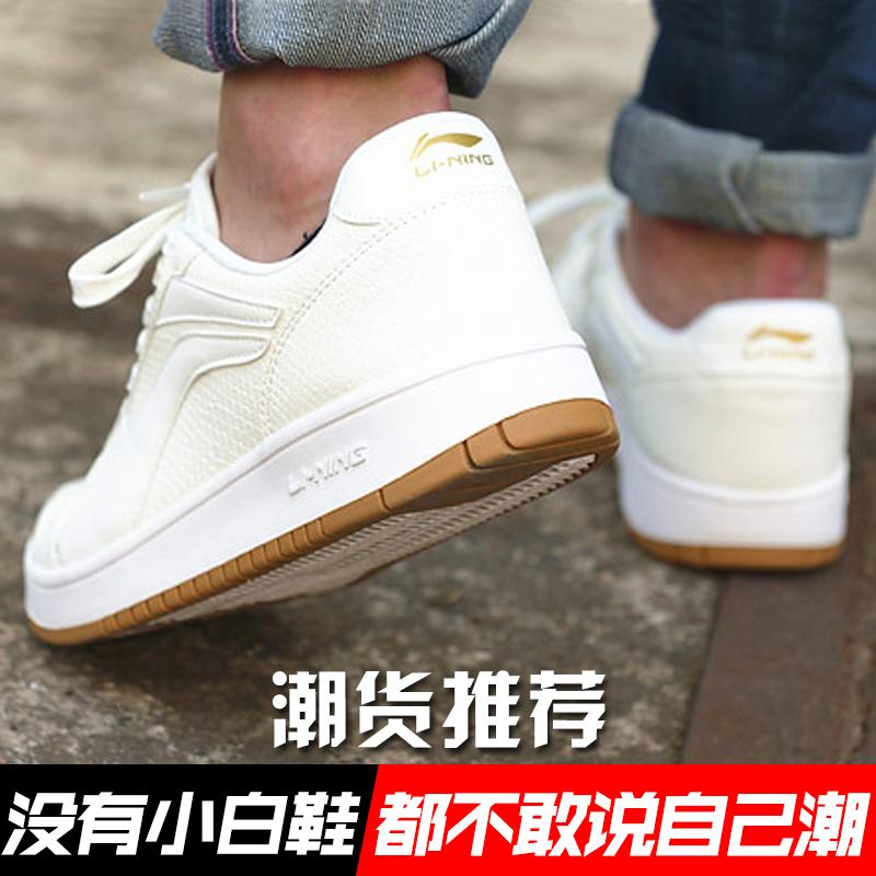 李宁板鞋男2020新款空军一号白色耐磨运动小白鞋春夏季低帮休闲鞋图片