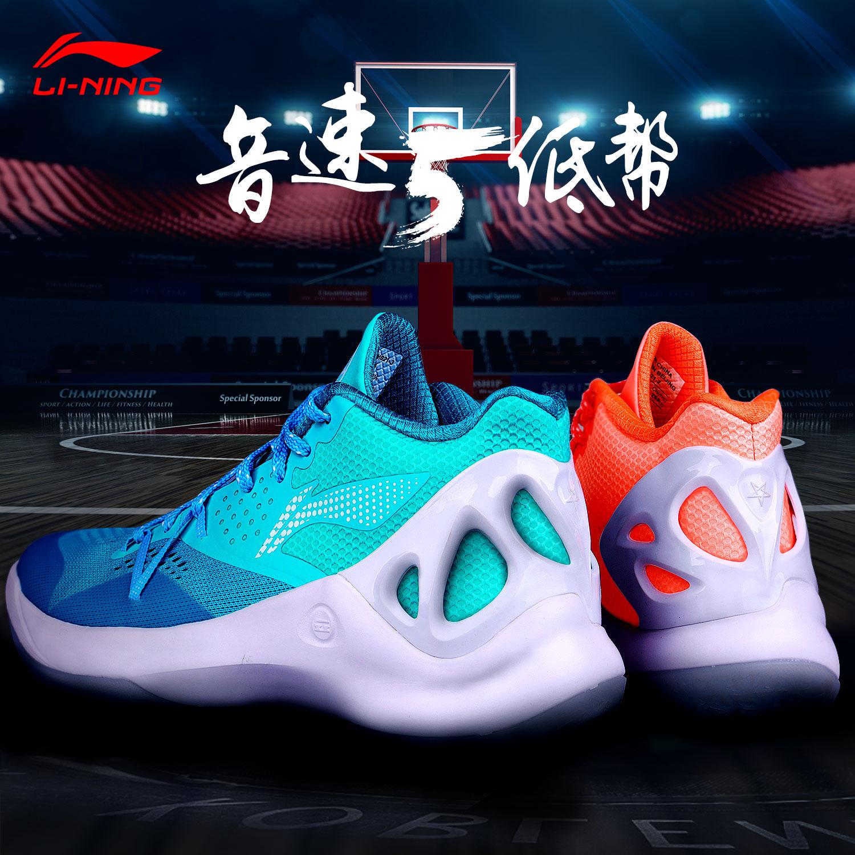 热销30件买三送一李宁篮球鞋2019新款韦德之道7男鞋