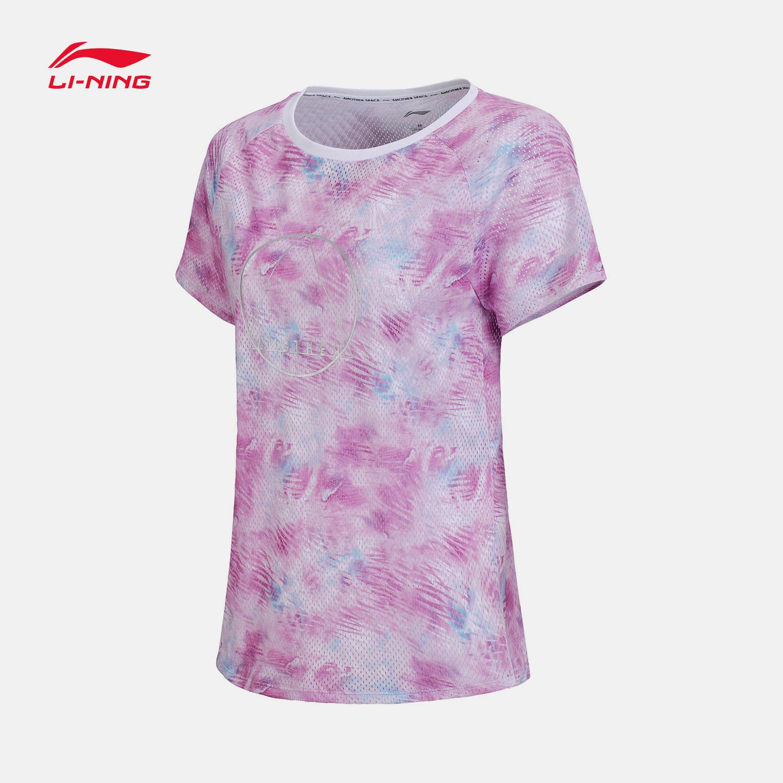 李宁短袖T恤女士2018新款圆领时尚速干衣女装夏季透气针织运动服