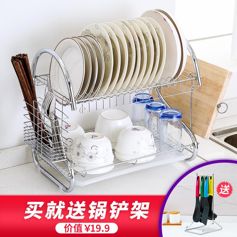 滤水碗架晾放碗筷沥水架厨房置物架用品盘子架碗筷收纳盒碗柜架