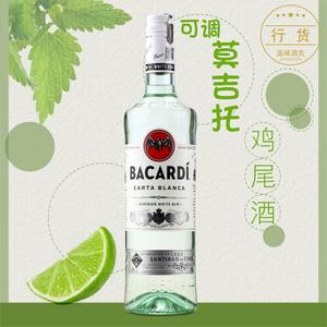 洋酒百加得白朗姆酒百加得超级朗姆酒 BACARDI RUM Mojito 莫吉托