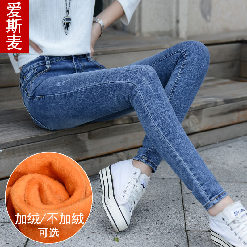 High-waisted velvet jeans female pantyhose spring and autumn 2017 new Korean winter was thin feet long pants